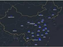 抢人大战最后还是看就业!企查查数据显示华东迁入企业占比高达43.17%