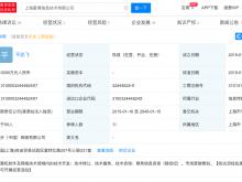 程维卸任uber中国法定代表人 平志飞接任