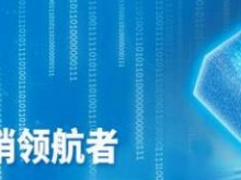 鹏信科技 2019年利润1210万元同比增长57% 已获发明专利 10 项