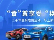 淳博传播2019年利润2535万元同比增长29% 整合营销市场成本上涨