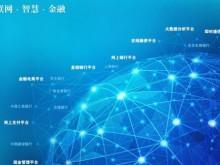 兆新股份股东陈永弟因投票失误致歉