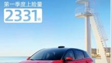 小鹏汽车创始人何小鹏:一季度小鹏G3上险量位居纯电A级SUV销量第一