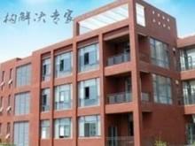 龙泰家居挂牌精选层申请获股转公司受理 辅导券商为兴业证券