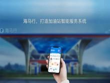 东方智能2019年增收不增利:薪资调整和研发费增加所致