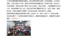 爱驰汽车执行副总裁蔡建军宣布离职:疫情打乱了生活和行业格局