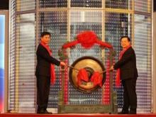 中国电信集团拟增持40亿元中国电信股票 未设置价格区间