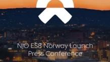 蔚来将在9月30日举办ES8挪威上市发布会